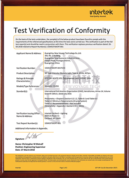 ICAO Certificate of CS-856 High-intensity Type A Aviation Light