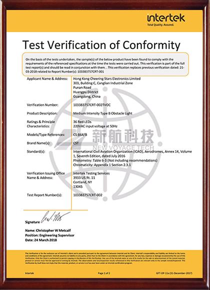 ICAO Certificate of CS-864-B Medium-intensity Type B Aviation Light