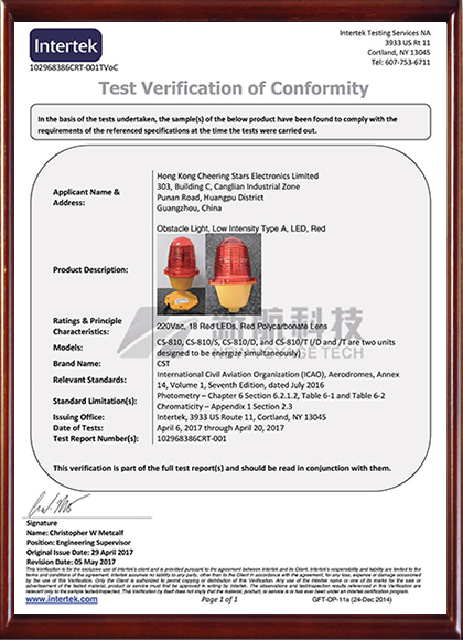 ICAO Certificate of CS-810 Low-intensity Aviation light